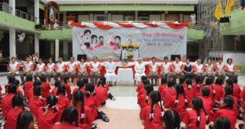 กิจกรรมปัจฉิมนิเทศนักเรียนชั้นประถมศึกษาปีที่ 6 รุ่น 110