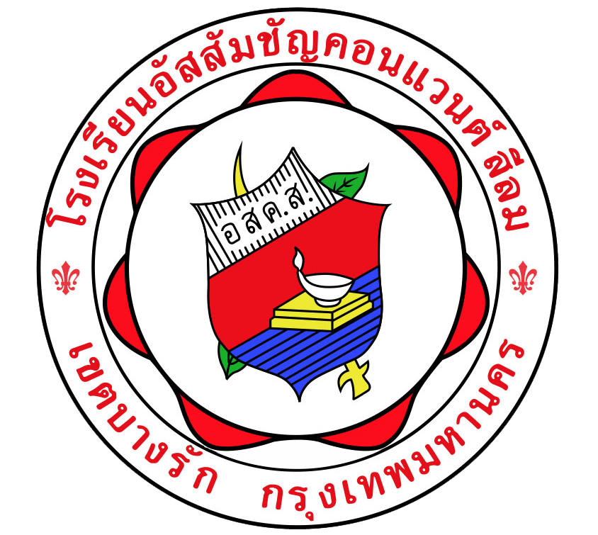 Assumption Convent Silom School