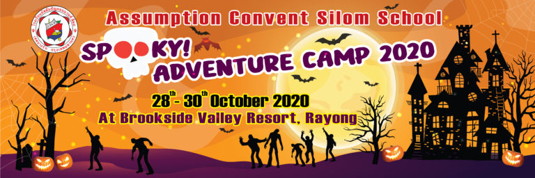 "Actively participating in ""The Spooky Adventure Camp 2020″ Date 28-30 October 2020"