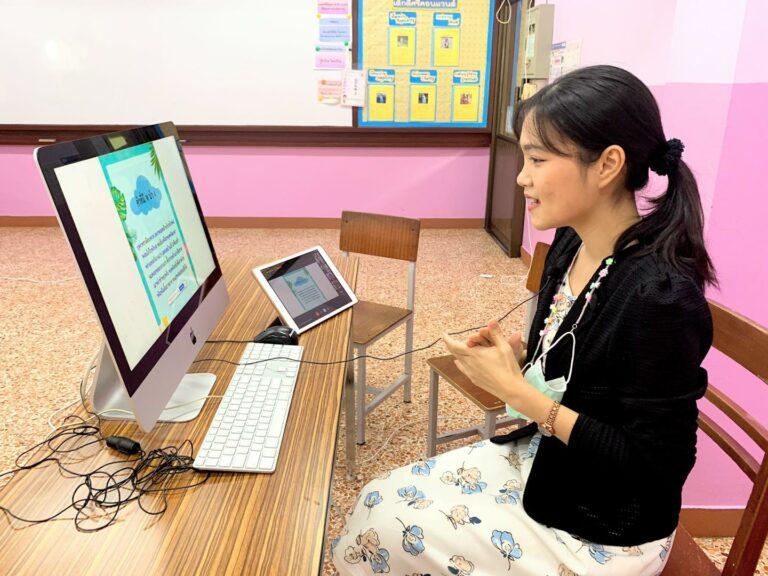 บรรยากาศการเรียนการสอนออนไลน์ ช่วงการระบาดของไวรัส COVID – 19 รอบ 2