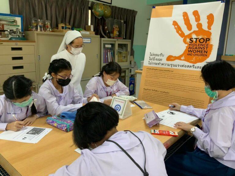 กิจกรรมรณรงค์ยุติความรุนแรงต่อสตรีและเด็ก